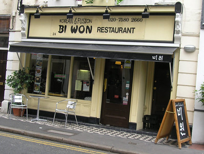 Bi Won Korean Restaurant